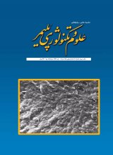 Iranian Journal of Polymer Science and Technology, IJPST